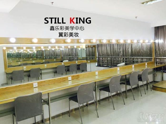 杭州鑫乐彩美学中心  教室环境