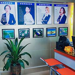 深圳电脑办公软件培训课程