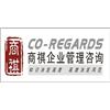 深圳商祺企业管理