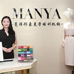 杭州个人整体形象设计培训班