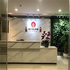 广州阿米巴经营系统实操培训课程