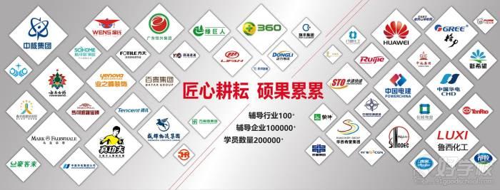 广州上效企业管理培训公司-和英客户见证LOGO