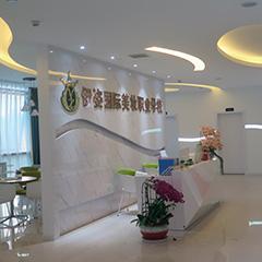 杭州高级纹绣全能培训班