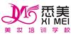 广州悉美美妆培训学校