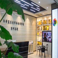 苏州形象设计大专学历培训课程