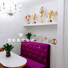 杭州影视化妆造型毛发制作培训课程