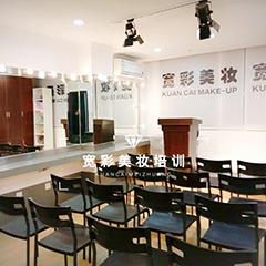 杭州影视古装梳妆培训课程