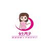 湖南好月子母婴护理培训中心