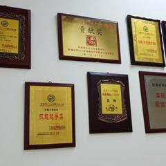 青島半永久紋繡課程培訓