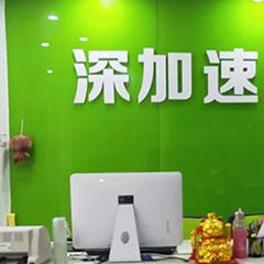 深圳国际美容精修培训课程