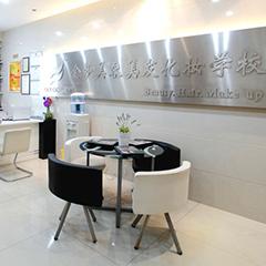 南京国际美发精英培训班