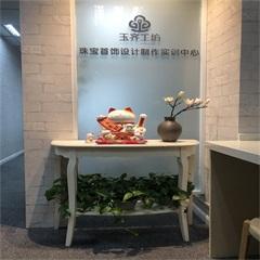 上海零基础珠宝手绘培训课程