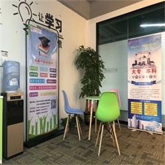 广东岭南职业技术学院高起专深圳招生简章