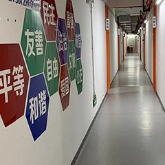 广州成人高考专升本考前辅导班
