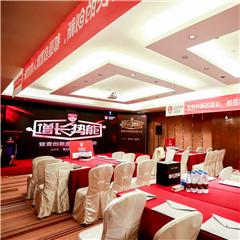北京企业转型创新增长势能培训课程
