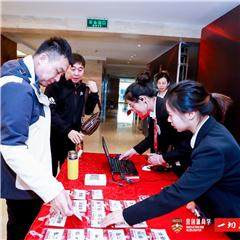 北京聚商圈培训中心北京校区图2