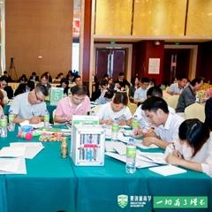 北京聚商圈培训中心北京校区图3