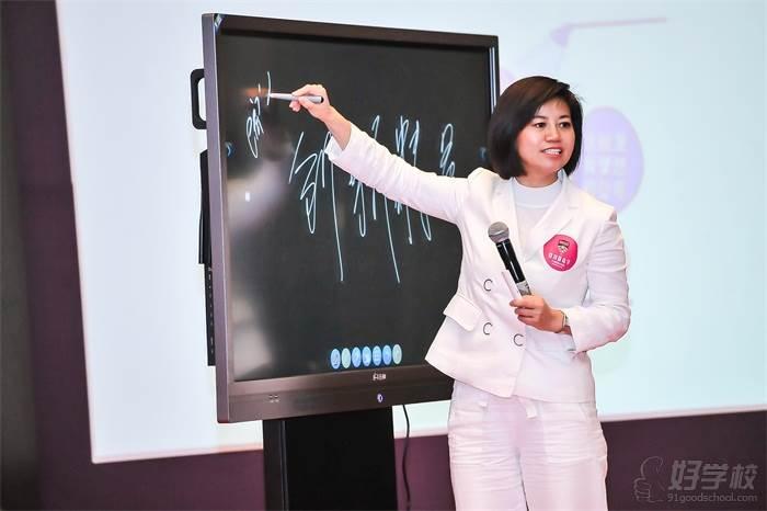 北京聚商圈培训中心-《增长势能》教学现场