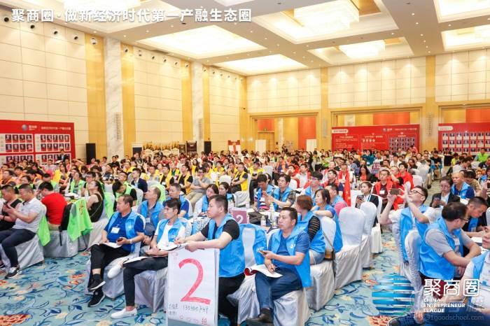 北京聚商圈培训中心 教学现场
