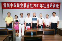 华中师大成人高考2013年高升本招生简章