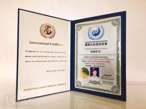 IMA国际化妆师协会高级化妆讲师