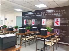西安韩式半永久培训课程