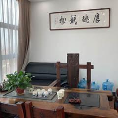 合肥蜀山校区