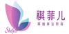 郑州祺菲儿美业培训学院