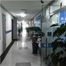 青岛哪家UI设计教学环境比较好?环境展示