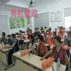 深圳婴儿早教师教学培训课程