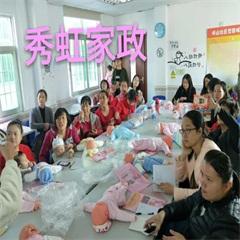 深圳小儿推拿教学培训课程