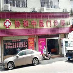广州中医针灸推拿长训课程