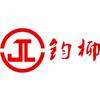 上海钧柳数控教育