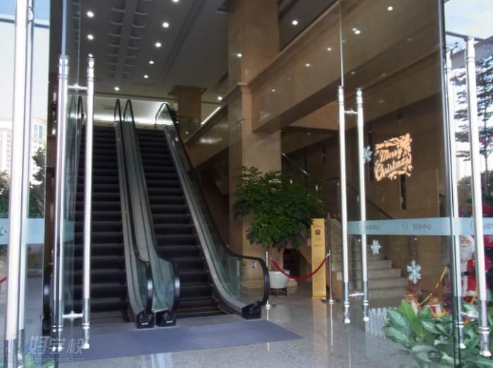 深圳万家会计培训中心  校区入口