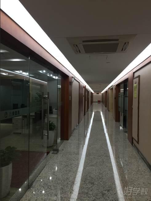 深圳万家会计培训中心  教学环境 走廊