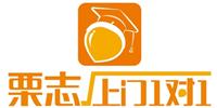广州栗志中小学上门1对1辅导中心