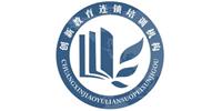 深圳創新教育電商學院