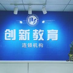 深圳辦公文員培訓班