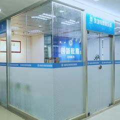 深圳C4D建模渲染培訓班