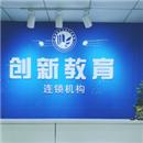 深圳哪家电子商务教学老师比较好?专业不?