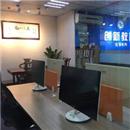 深圳创新教育电商学院平时上课是怎么样的?教学风采