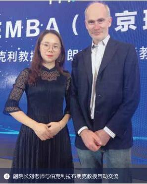 香港亞洲商學院EMBA總裁高級工商管理碩士課程
