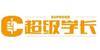 南京超级学长语言培训中心