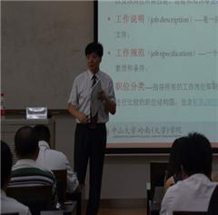 深圳运营管理总裁研修班