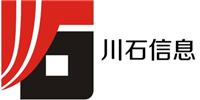 廣州川石教育