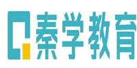 秦學教育伊頓名師