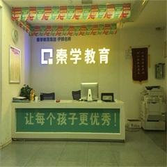 安康汉滨中学校区