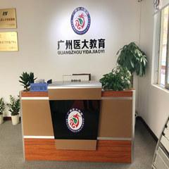 广州中医针灸系统培训课程