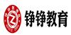 郑州铮铮教育