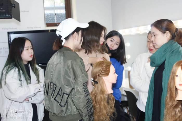 北京弗萊茵化妝培訓學校  課程答疑